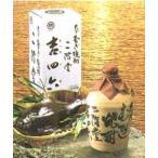 【送料無料】吉四六 (壺)特殊陶器入り720ml 10本入りのケース販売です。一部地域北海道300円・沖縄1000円送料かかります。
