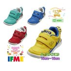 新幹線モデル★イフミー シューズ 子供靴 キッズ スニーカー 22-0108(15m〜18cm) IFME 2020年春夏 新作 ドクターイエロー E5系 E6系 E7系