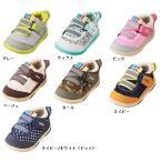 ファーストシューズにも!2014年秋冬新作 子供靴 ベビーシューズ イフミー 22-4700 (12cm〜15cm)