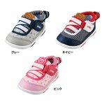2016年春夏新作  子供靴 ベビーシューズ イフミーIFME 22-6000(12cm〜14.5cm)