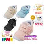 イフミー シューズ 子供靴 ベビー 22-9001(11.5cm〜13cm) IFME 2019年春夏 新作
