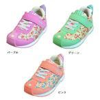 2017年春夏新作 子供靴 キッズシューズ イフミーIFME 30-7012(15cm〜19cm) ハーフサイズあり