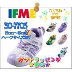 イフミー 靴 子供靴  30-7705(15cm〜19cm) IFME 2017年秋冬