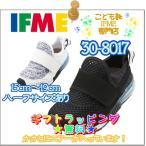 イフミー 子供靴 キッズシューズ 30-8017(15cm〜21cm) IFME 2018年春夏 新作