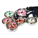 Watch - 懐中時計 新・日本の美 和柄の落ち着いた雰囲気の懐中時計 日本製ムーブメント使用