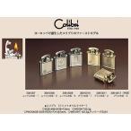 Colibri フリントオイルライター C308 コリブリ 在庫限り