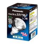 在庫限り パナソニック 電球型蛍光灯 レフ形 EFR25ED/22-SP F クール色 100形 E26口金 パルックボールスパイラルR25形 Panasonic EFR25ED22SPF