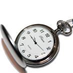 Watch - 蓋付き 懐中時計 アラビア数字表記 チェーン付 シルバーカラー Polaris