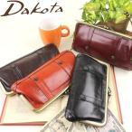 ダコタ レディース財布 Dakota リードクラシック がま口(ロングウォレット) 0030002 0036202 0032002