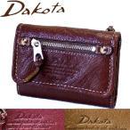 ダコタ レディース財布 Dakota モデルノ ジッパー付き三つ折り財布 0034080 0035080