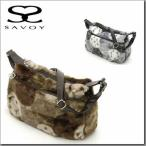 サボイ SAVOY バッグ フェイクファーバルーン柄斜めがけショルダー30SM156110