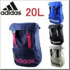 アディダス(adidas) リュック  ジラソーレ3 かぶせ型リュックサック(バッグパック)スクール 20L デイパック 学生用 通学 中学生 高校生47446