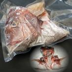 真鯛の頭(冷凍・養殖)1匹分 1尾原体2kg前後の真鯛の頭です。 (たいあら、タイアラ、鯛あら、鯛アラ)