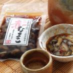 赤なまこポン酢漬け(冷凍) 1パック (浜坂産)