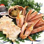 ≪数量限定≫調理済・活〆松葉がに鍋セット だし付き(冷凍)約2人前 地物の蟹を鍋用に捌きました。(松葉かに、松葉カニ、松葉ガニ)