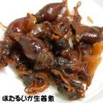 こだわりの無添加調味料使用 自家製 ほたるいか生姜煮(冷凍) 5袋入り 国産(山陰浜坂産)