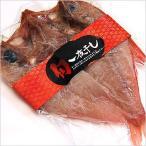 金目鯛 - キンメダイ開き(冷凍) 大 1尾 (平金目鯛、、きんめだい、キンメ、干物、一夜干し)