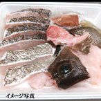 天然本クエ鍋セット(冷凍) 約350〜450g入(身とアラ)(山陰浜坂産)(クエ、くえ、九絵、アラ)国内産 ギフトに
