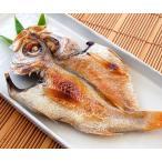 旬干し 超高級魚のどぐろ一夜干し(冷凍)特大サイズ 1枚 約260-290g程度 国産(山陰浜坂産)赤睦・ノドグロ・干物・開き