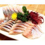 お刺身用ニシン(冷凍) 特大サイズ(140-159g程度) 1尾分 (山陰浜坂産) (にしん、鰊)