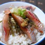 お刺身用ニシンフィレ(冷凍)中大サイズ 1尾分(山陰浜坂産)脂がのって美味しい(にしん、鰊)