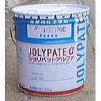 ジョリパットアルファ JP-100  アイカ工業  20K