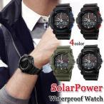 デジタル腕時計 メンズ アウトドア エコ ソーラー防水 デジタル ウォッチ 学生 ファッション 人気 アラーム ユニセックス