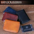 小銭入れ カードケース イタリアキャピタルレザー カラー選択 ラウンド 多機能財布 HARVIE&HUDSON ハービーアンドハドソン HA-5006 定価10800円 送料無料