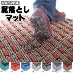 玄関マット(屋外用・業務用) 靴底の汚れを確実に落とす!ジョイント式マット カラーブラッシュ 150×150mm (テラモト MR-096-072) 別注サイズ対応可