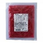 紅しょうが(細切り) 他のものが食べられなくなる美味しく安全な紅しょうが (創健社)60g