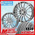 195/65R15インチ ケンダ KENDA KR36 5H114.3 グランパスG35 スタッドレスセット