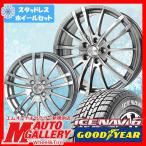 スタッドレスタイヤホイールセット 205/60R16インチ グッドイヤー アイスナビ6 NAVI6 5H114 グランパスG35