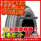 ブリヂストン BRIDGESTONE K305 145R12 6PR 新品 サマータイヤ 4本セット