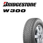 ブリヂストン BRIDGESTONE W300 145R12 6PR 新品 スタッドレスタイヤ