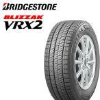 2019年製 BRIDGESTONE BLIZZAK VRX2 155/65R14 75Q 14インチ ブリヂストン ブリサック VRX2 新品 スタッドレスタイヤ
