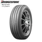 ブリヂストン レグノ レジェーラ BRIDGESTONE REGNO GR-Leggera 165/55R15 新品 サマータイヤ