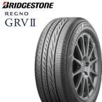 ブリヂストン レグノ BRIDGESTONE REGNO GRV2 225/60R17 新品 サマータイヤ