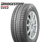 ブリヂストン ブリザック BRIDGESTONE BLIZZAK VRX2 225/60R17 新品 スタッドレスタイヤ 4本セット