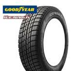 【12月13日入荷】グッドイヤー GOODYEAR アイスナビ6 NAVI6 185/60R15 新品 スタッドレスタイヤ 4本セット
