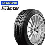 グッドイヤー イーグル エグゼ GOODYEAR EAGLE LS EXE 185/55R16 新品 サマータイヤ