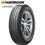 ハンコック キナジーエコ2 HANKOOK KINERGY ECO2 K435 165/45R15 68V 新品 サマータイヤ 4本セット