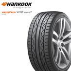 ハンコック ベンタス HANKOOK V12evo2 K120 245/30R20 新品 サマータイヤ 単品1本価格【2本以上は送料無料】