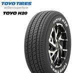 トーヨー TOYO H20 ホワイトレター 195/80R15 バン 新品 サマータイヤ