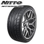 ニットー NITTO NT555G2 245/40R20 新品 サマータイヤ