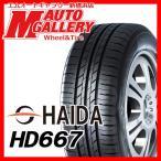 ハイダ HAIDA HD667 205/55R16 新品 サマータイヤ