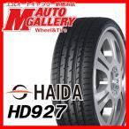 ハイダ HAIDA HD927 245/35R19 新品 サマータイヤ