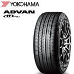 ヨコハマ アドバン デシベル YOKOHAMA ADVAN dB V552 205/55R16 新品 サマータイヤ