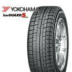 ヨコハマ YOKOHAMA アイスガード 5PLUS IG5+ IG50+ ファイブ プラス 205/60R16 新品 スタッドレスタイヤ