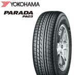 ヨコハマ パラダ YOKOHAMA PARADA PA03 ホワイトレター 215/65R16 バン 新品 サマータイヤ