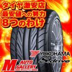 ヨコハマ エスドライブ YOKOHAMA DNA S.drive ES03 165/40R17 新品 サマータイヤ 単品1本価格【2本以上は送料無料】